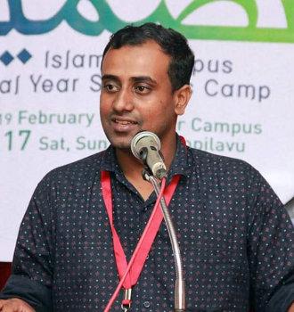 Limseer Ali P A