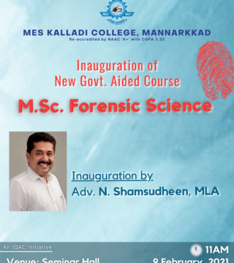 M.Sc Forensic Science Inauguration