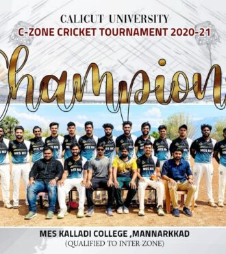 Calicut University C-Zone Cricket Tournament Champions