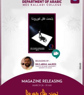 Arabic Magazine Release
