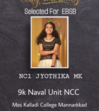 Student Selected for EBSB
