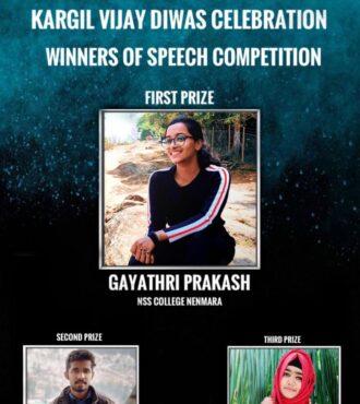 KARGIL VIJAY DIWAS Winners of Speech Competition