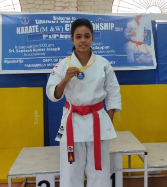 Karate Championship First Gold Medal
