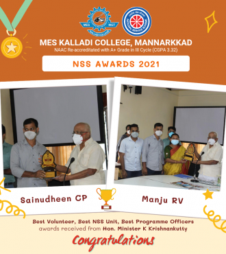 NSS Awards 2021