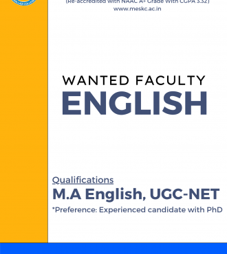 Wanted Faculty In English