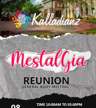 MEStalgia Kalladianz Reunion – General Body Meeting