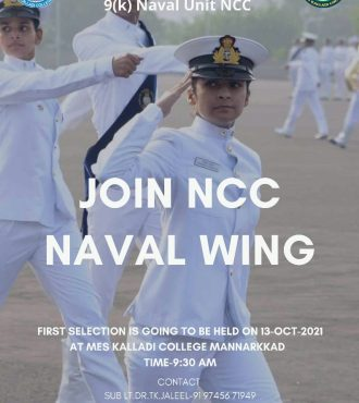 Join NCC Naval Wing